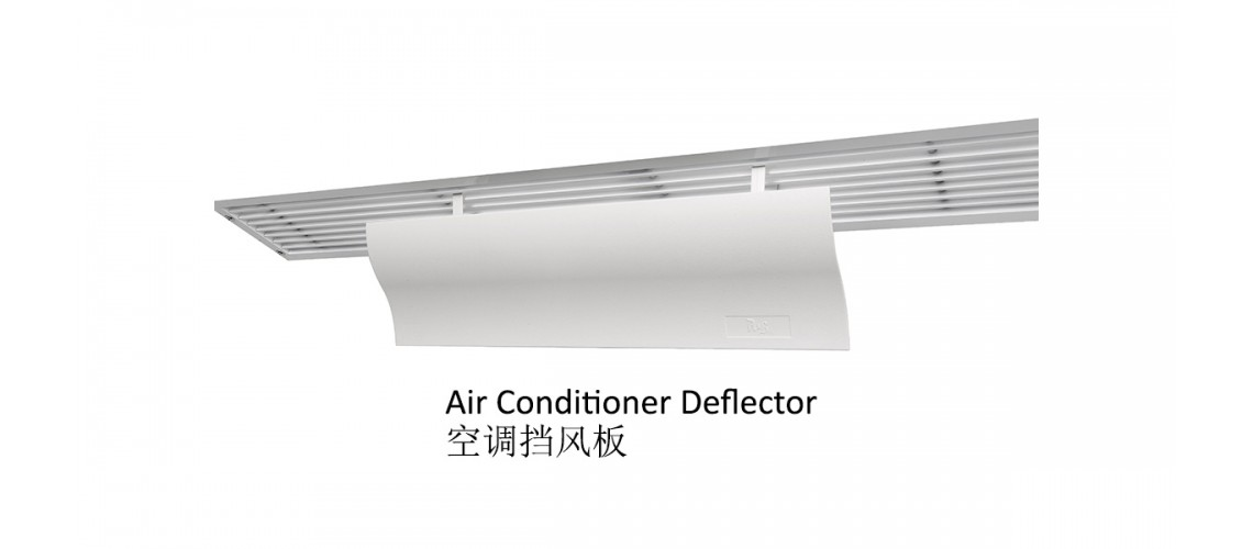 Air conditioner deflector AB-F1