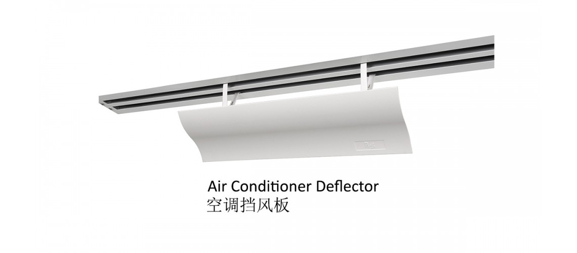Air conditioner deflector AB-F2