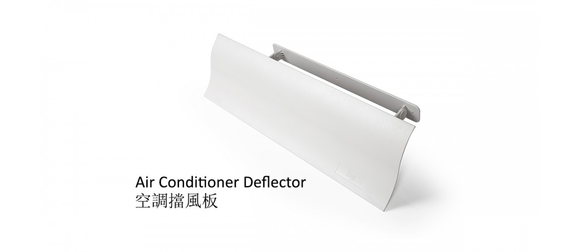Air conditioner deflector AB-S1