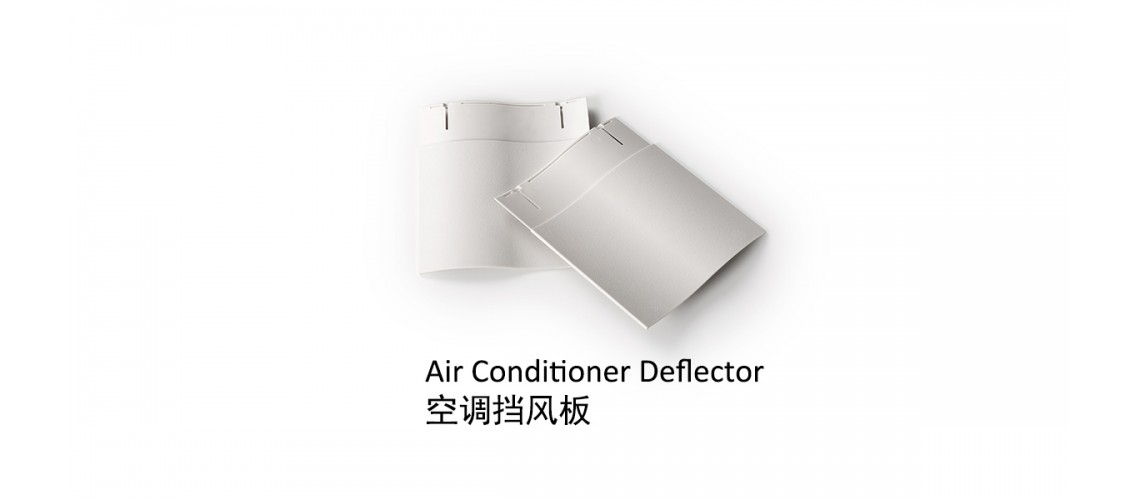 Air conditioner deflector AB-X1