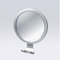 Alan Round Fog Free Mirror With Razor Holder